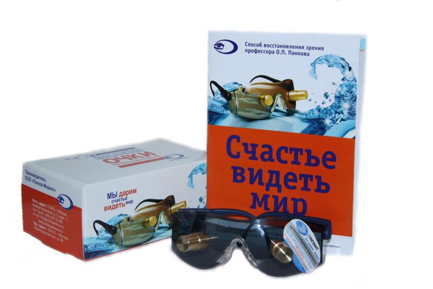 магнитотерапия для глаз курс